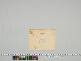 geidai-archives-4-071