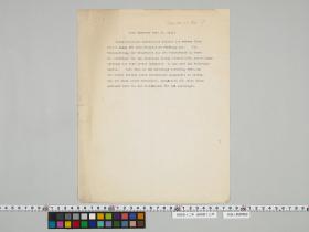 geidai-archives-4-072