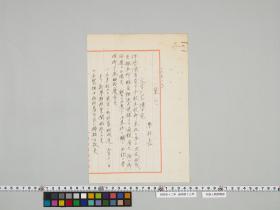 geidai-archives-4-073