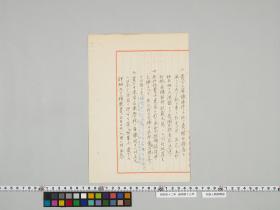 geidai-archives-4-074