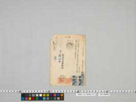 geidai-archives-4-076