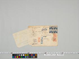 geidai-archives-4-077