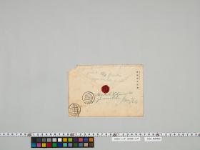 geidai-archives-4-078
