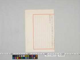 geidai-archives-4-083