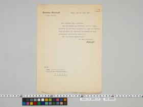 geidai-archives-4-085