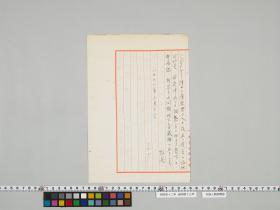 geidai-archives-4-087
