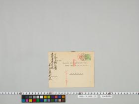 geidai-archives-4-088