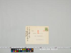 geidai-archives-4-092