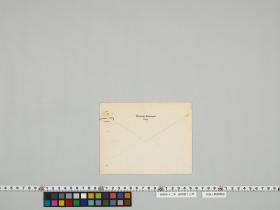 geidai-archives-4-093