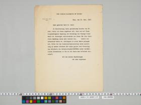 geidai-archives-4-094