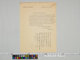 geidai-archives-4-095