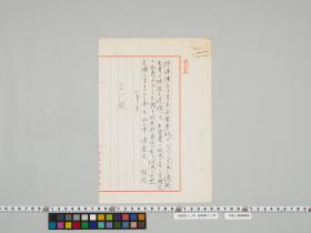 geidai-archives-4-096
