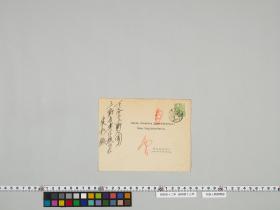 geidai-archives-4-097