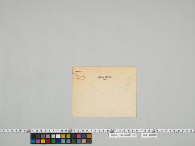 geidai-archives-4-098