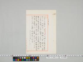 geidai-archives-4-100