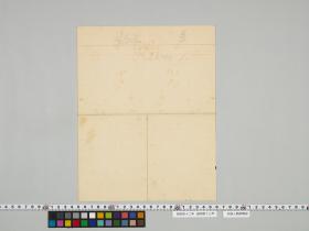 geidai-archives-4-104