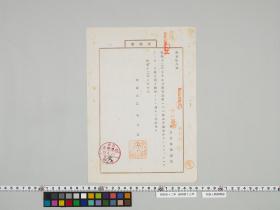geidai-archives-4-106