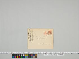 geidai-archives-4-107