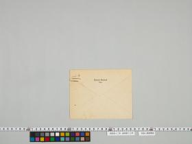 geidai-archives-4-108