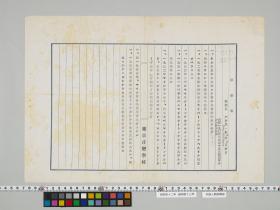 geidai-archives-4-110