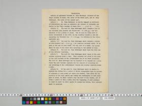 geidai-archives-4-114
