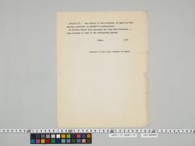 geidai-archives-4-116