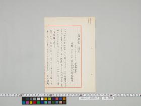 geidai-archives-4-119