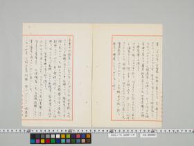geidai-archives-4-120