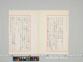 geidai-archives-4-121
