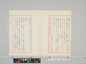 geidai-archives-4-123
