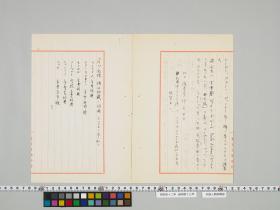 geidai-archives-4-124