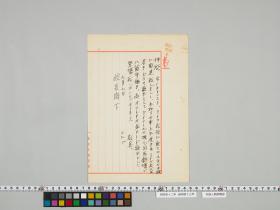 geidai-archives-4-125