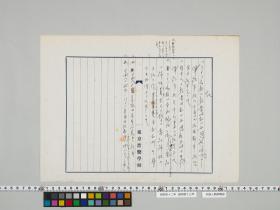 geidai-archives-4-128