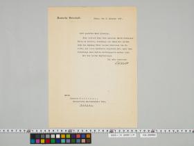 geidai-archives-4-132