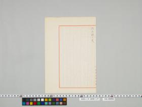 geidai-archives-4-134