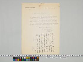 geidai-archives-4-136