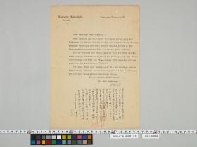 geidai-archives-4-137