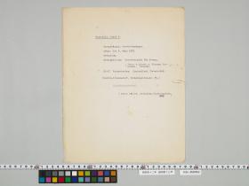 geidai-archives-4-138