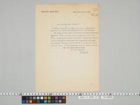 geidai-archives-4-139