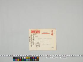 geidai-archives-4-140