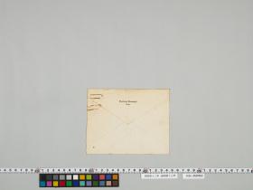 geidai-archives-4-141
