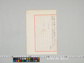 geidai-archives-4-143