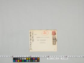 geidai-archives-4-144