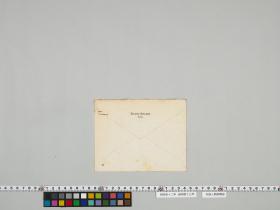 geidai-archives-4-145