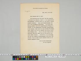 geidai-archives-4-146
