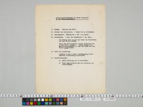 geidai-archives-4-147