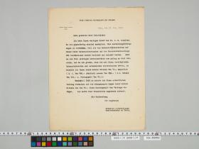 geidai-archives-4-153