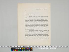 geidai-archives-4-156