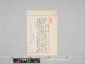 geidai-archives-4-158