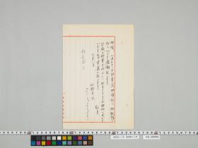 geidai-archives-4-159